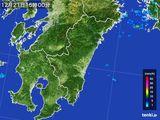 2016年12月21日の宮崎県の雨雲の動き