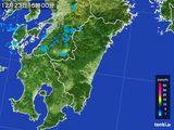 2016年12月23日の宮崎県の雨雲の動き