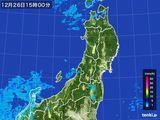 2016年12月26日の東北地方の雨雲レーダー