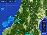雨雲レーダー(2016年12月26日)