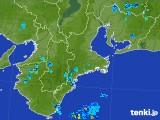 雨雲レーダー(2017年07月21日)