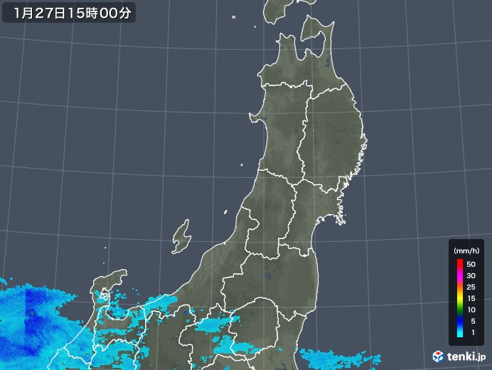 東北地方の雨雲レーダー(2020年01月27日)