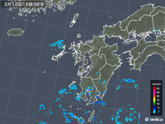 九州地方の雨雲レーダー(2020年02月15日)