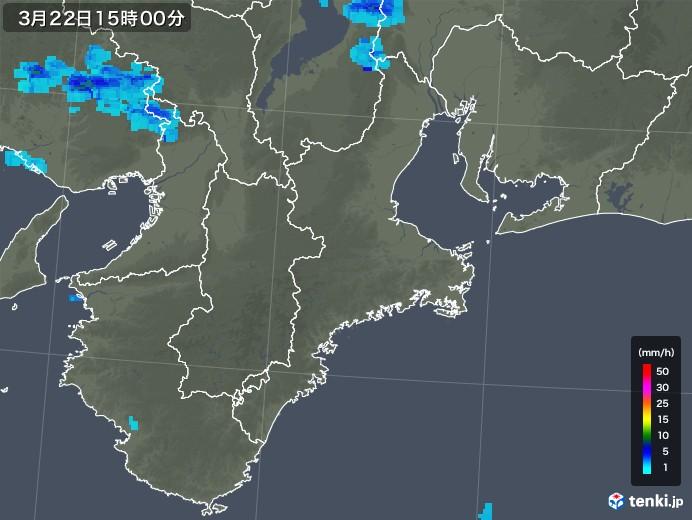 三重県の雨雲レーダー(2020年03月22日)