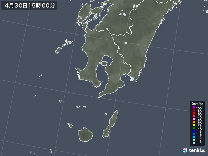 鹿児島県の雨雲レーダー(2020年04月30日)
