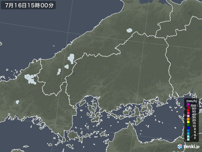 広島県の雨雲レーダー(2020年07月16日)
