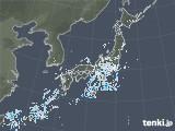 雨雲レーダー(2020年09月03日)