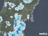 雨雲レーダー(2020年09月05日)