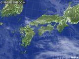 気象衛星(2015年01月03日)