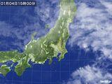 気象衛星(2015年01月04日)