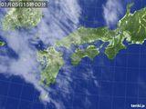気象衛星(2015年01月05日)