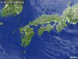 気象衛星(2015年01月17日)
