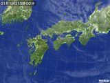 気象衛星(2015年01月19日)