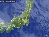 気象衛星(2015年02月03日)