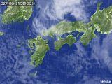 気象衛星(2015年02月05日)