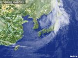気象衛星(2015年02月08日)