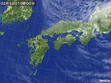 気象衛星(2015年02月13日)