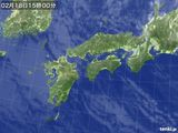 気象衛星(2015年02月18日)