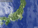 気象衛星(2015年02月21日)