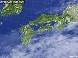 気象衛星(2015年02月24日)