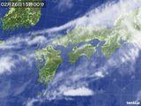 気象衛星(2015年02月26日)