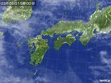 気象衛星(2015年03月05日)
