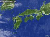 気象衛星(2015年03月08日)