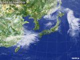 気象衛星(2015年03月23日)