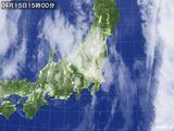 気象衛星(2015年04月15日)