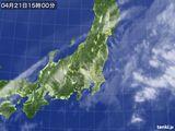 気象衛星(2015年04月21日)