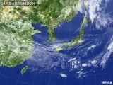 気象衛星(2015年04月24日)