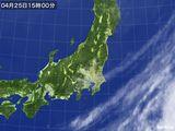 気象衛星(2015年04月25日)