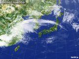 2015年05月08日の気象衛星