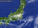 気象衛星(2015年05月22日)