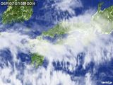 気象衛星(2015年06月07日)