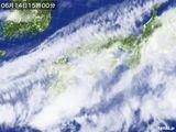 気象衛星(2015年06月14日)