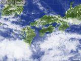 気象衛星(2015年06月15日)