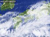 気象衛星(2015年06月16日)