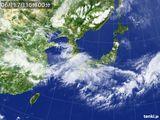 気象衛星(2015年06月17日)