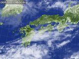 気象衛星(2015年06月20日)
