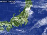 気象衛星(2015年06月23日)