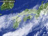 気象衛星(2015年07月01日)