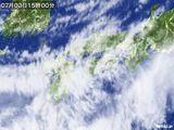 気象衛星(2015年07月03日)