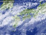 気象衛星(2015年07月05日)