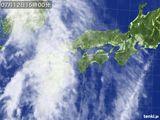 気象衛星(2015年07月12日)
