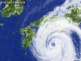 気象衛星(2015年07月16日)