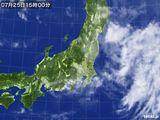 気象衛星(2015年07月25日)