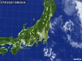気象衛星(2015年07月26日)