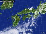 気象衛星(2015年08月06日)