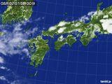 気象衛星(2015年08月07日)